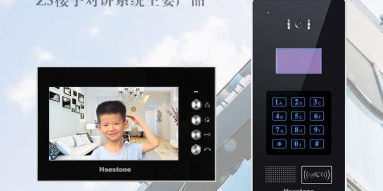 汉石科技Z3系列楼宇对讲产品荣耀上市 — 献礼2017
