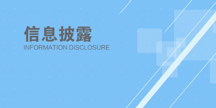 关于汉石科技(HSESTONE)近期各分支机构设立的公告