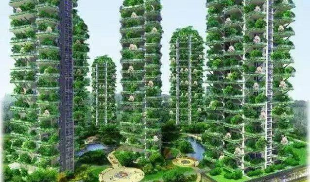 空中城市新概念–完美的生活,舒适的家