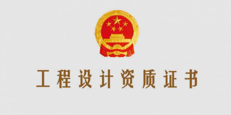 喜讯|汉石科技荣获智能化设计乙级资质