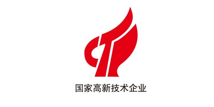 """喜讯!汉石科技再次荣获""""高新技术企业认证"""""""